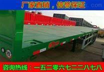 三桥平板运输半挂车转型实现新发展