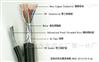 ZRC-HYAT通信电缆|ZRC-HYAT充油