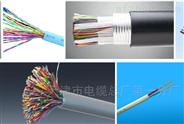 石油膏填充电缆HYAT