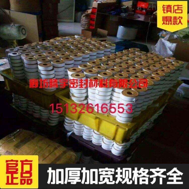 1.5公分宽含油生料带天津市场,厂家出厂价格