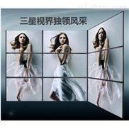 宁夏液晶拼接屏/拼接墙的优质厂家