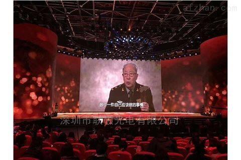 会议室ledP3电子大屏幕是什么材料?多少钱?