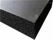 B1级橡塑保温板厂家,生产报价