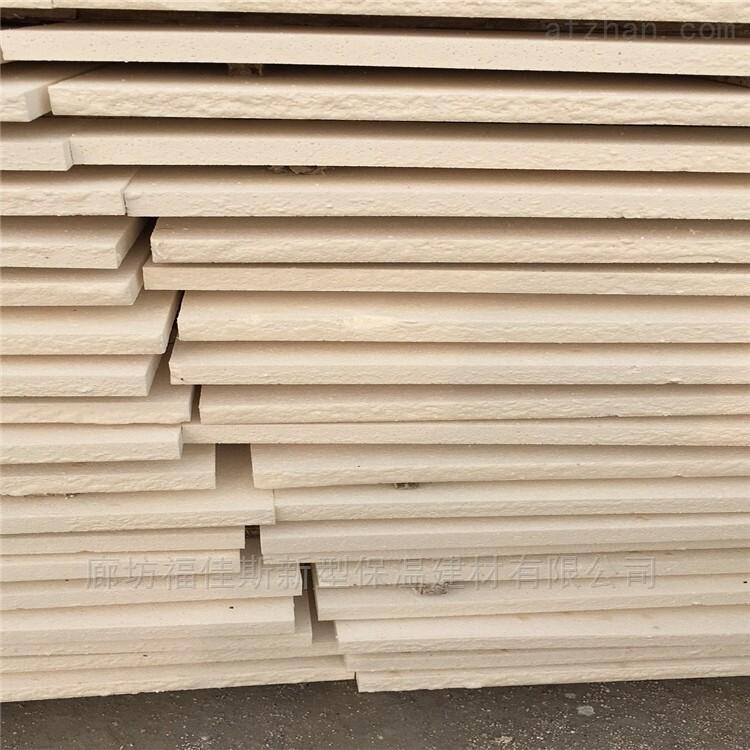供应优质矽质保温板 优质aeps板