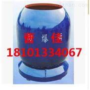 北京 JT401防爆罐供应