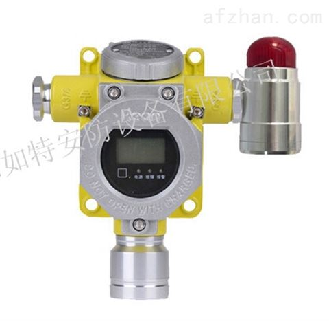 济南液氨检测设备厂家 液氨气体浓度探测器