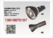 JW7400/LT-可弯式磁力座防爆手电筒(海洋王JW7400)康庆