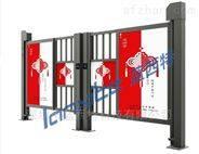 廣告通道閘平推門系統