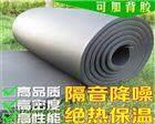 橡塑b1级保温板生产厂家