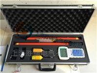 KDHX 高压无线核相器