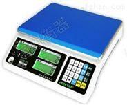 楊桃計件智能電子桌稱,水果稱重電子稱