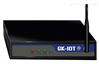 無線控制終端短信報警設備GS30-302C