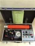 高频直流高压发生器可按规格要求定做