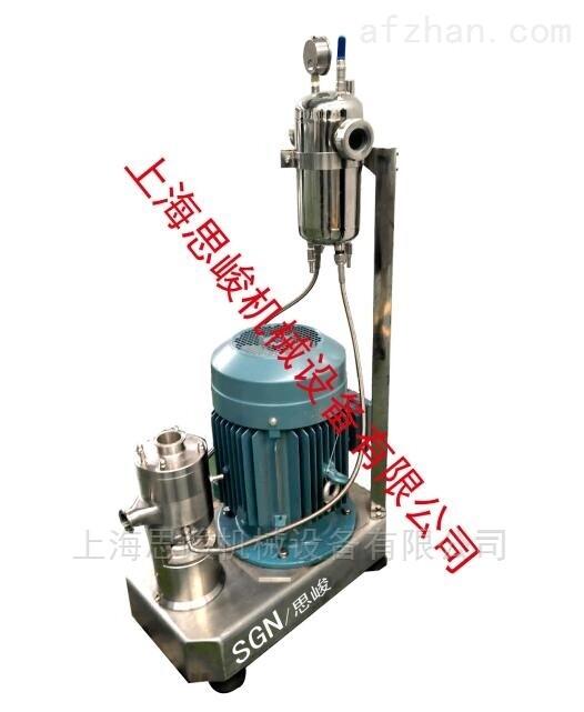 头孢克肟口服液进口高速乳化机