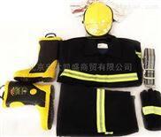 97型消防站斗服\消防灭火防护服