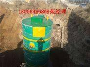 专业一体化预制泵站运行成本低