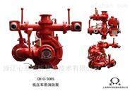 车用消防泵 规格型号: CB10/120-CRQC