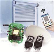 遥尔泰wifi卷闸门控制器YET863-V2厂家定制