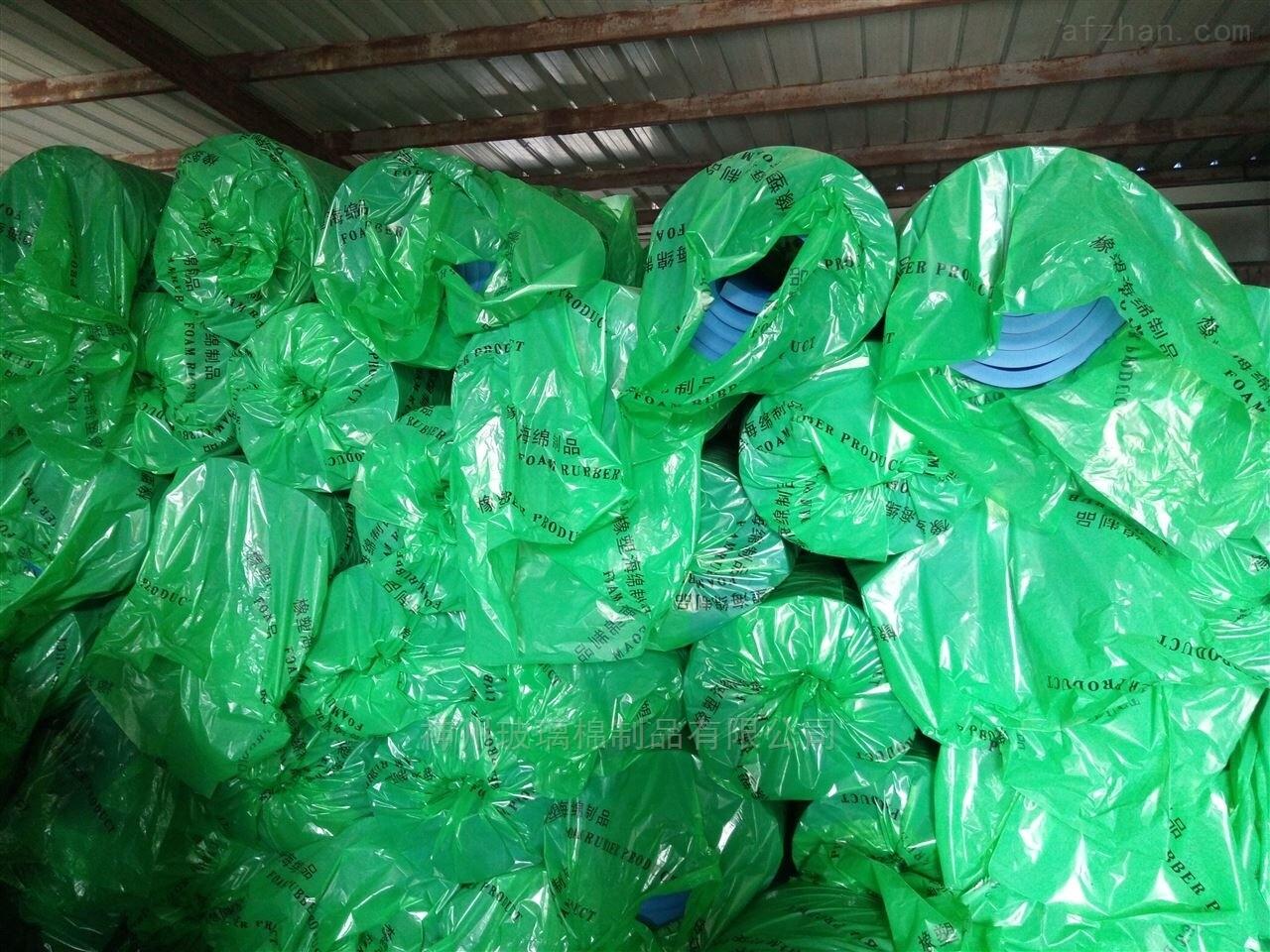 新型保温棉厂家价格