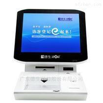 企业型智能双屏访客机 来访预约登记系统