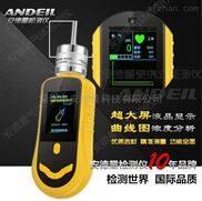 便携式氢气检测仪厂家价格,便携式氢气探测器,便携式氢气检测仪