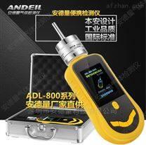 便携式含乙醇测定仪气体侦测器浓度采集器