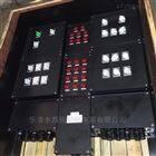 CBP8060系列防爆防腐配电箱