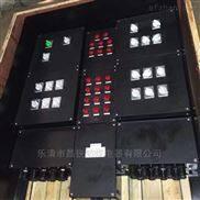 优质防爆防腐配电箱生产厂家
