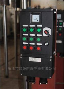 BXK8050系列防爆防腐电控箱