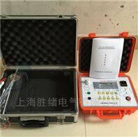 GOZ-5000智能绝缘电阻测试仪