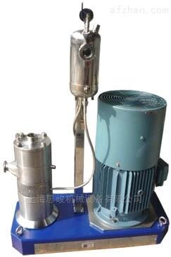 脲醛树脂磁性微球高速乳化机