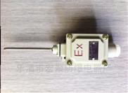 BZX8077-20防爆行程开关