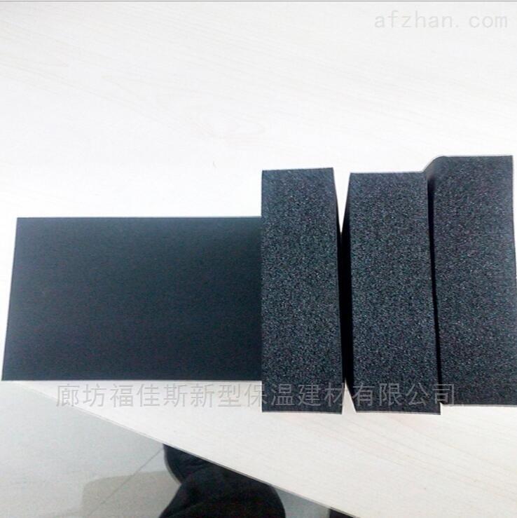 优质供应商 橡塑海绵保温板近期价格变动