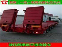 重型低平板机械运输车新规价格及限载标准