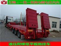 重型低平板拖挂车加快发展创新产品