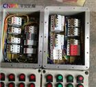 CBP51CBP51不锈钢防爆配电箱厂家