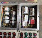 CBP51CBP51不锈钢防爆�配电箱