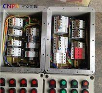 CBP51不锈钢防爆配电箱