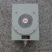 BHY-10W/110防爆洁净扬声器厂家