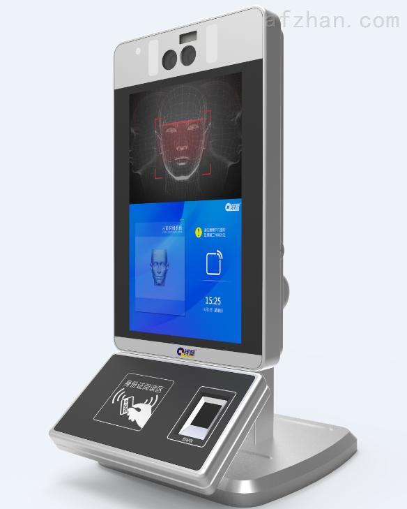 钱林新款安卓访客登记机|门禁访客系统