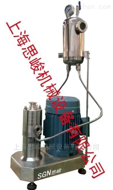 无味无臭卡拉胶性状增稠剂分散机