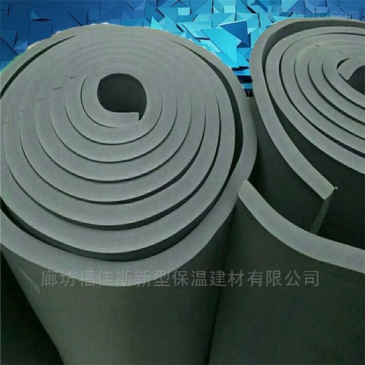 B级橡塑板 25mm橡塑保温板新价格