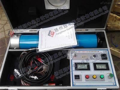60/5kv交直流高压发生器
