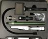 中警思创ZJSC-001安检工具箱