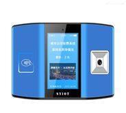 车载消费系统车载GPS自动定位刷卡机