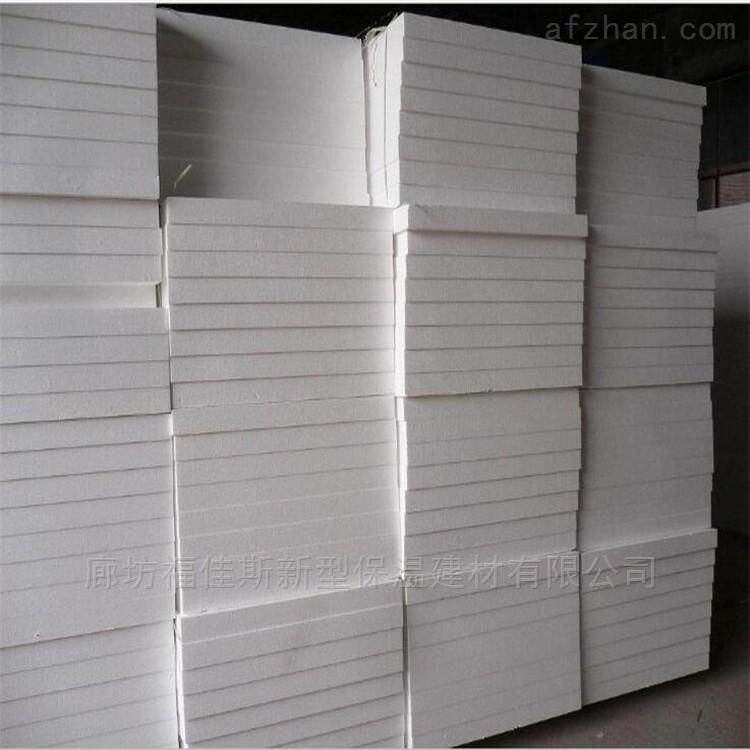 厂家直销保温矽質板 供应优质保温板出厂价