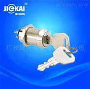JK207 电源锁125电子锁电门锁