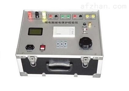 单相继电保护测试仪专业生产厂家