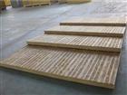 南阳国标岩棉插丝板供应热线