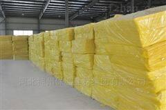 防火提供高密度玻璃棉板 规格型号